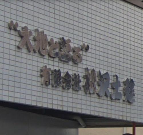 ストリートビューの画像